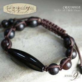 【セミオーダーブレスレット 『 CROCODILE 』 〜NO*7老玉髄珠10mm〜】天珠 ブレスレット