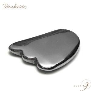 OVER-9 テラヘルツ鉱石 かっさ プレート 羽根型 50mm ほうれい線 風呂 美容 美顔 フェイス マッサージ 小顔 ツボ押し 健康 パワーストーン 天然石 本物 【メール便可】I
