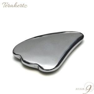 テラヘルツ かっさ 羽根型 70mm テラヘルツ鉱石 本物 【メール便可】【送料無料】I
