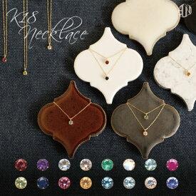 【A.UN jewelry】誕生石 ネックレス 18KYG / ガーネット アメジスト アクアマリン エメラルド ムーンストーン ルビー ペリドット サファイア ピンクトルマリン トパーズ タンザナイト