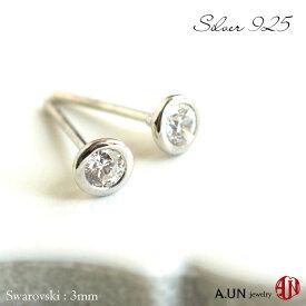 【A.UN jewelry】 シルバー925 スワロフスキー ジルコニア ピアス 《直径約3mm》 silver925 シンプル スタッドピアス