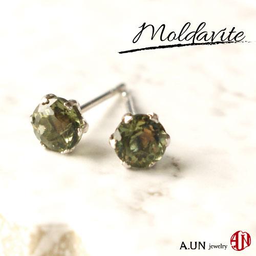 【A.UN jewelry】 モルダバイト ピアス 0.4ct 直径4mm【送料無料】チェコスロバキア Pt900 プラチナ スタッドピアス ヒーリングストーン