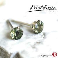 【A.UNjewelry】モルダバイト0.4ctピアスプラチナpt