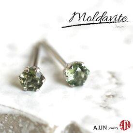 【A.UN jewelry】 モルダバイト ピアス ≪直径3mm≫ チェコスロバキア Pt900 プラチナ スタッドピアス ヒーリングストーン