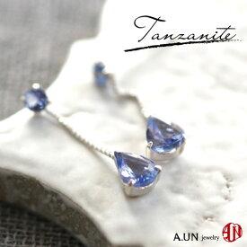 【A.UN jewelry】 タンザナイト ピアス 0.6ct 【ホワイトゴールド】【送料無料】 K18 WG スタッドピアス 12月 誕生石