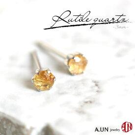 【A.UN jewelry】 ルチルクォーツ ピアス 《直径約3mm》 Pt900 【鑑別済み】 プラチナ スタッドピアス ゴールドルチルクォーツ