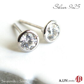 【A.UN jewelry】 シルバー925 スワロフスキー ジルコニア ピアス 《直径約5mm》 silver925 シンプル スタッドピアス / 両耳用