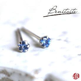 【A.UN jewelry】 ベニトアイト ピアス 0.1ct 《直径約2.25mm》 Pt900 【鑑別済み】アメリカ サン・ベニト産 / プラチナ スタッドピアス / 両耳用