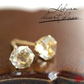 【A.UN jewelry】 リビアングラス ピアス 《直径約6mm》 K18 YG / 6本爪タイプ 18金 スタッドピアス K18 / 両耳用