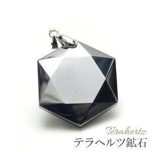 テラヘルツ ペンダントトップ 六芒星 35mm テラヘルツ鉱石 本物 【メール便可】