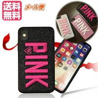 ピンクロゴiphoneXケースキュートケースiPhone7PlusiPhone8iPhone8Plusスマホケース送料無料ケースiPhone7アイフォンクラシックシリコンケースおしゃれ