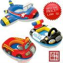 赤ちゃんも安心 うきわ ジェット機 パトカー 消防車 ベビーフロート 浮き輪 子供用浮き輪 ベビー用 足入れ