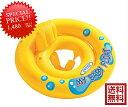 赤ちゃんも安心 ベビーボート ベビー浮き輪 フロート うきわ ベビーフロート 浮き輪 子供用浮き輪 赤ちゃん 幼児 ベビ…