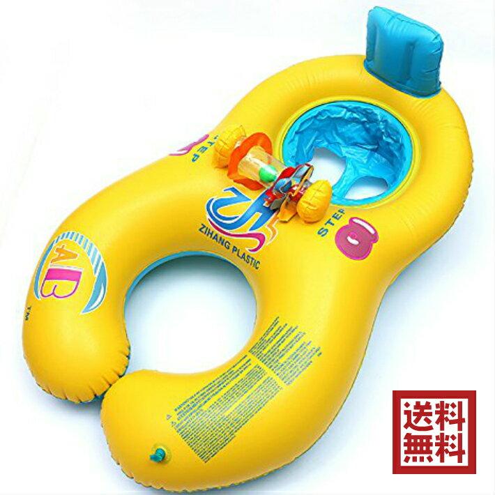 赤ちゃんも安心親子うきわ タンデムリング ベビーボート ベビー浮き輪 フロート 浮き輪 うきわ 子供用浮き輪 赤ちゃん 幼児 ベビー用 2人用 足入れ かわいい おしゃれ