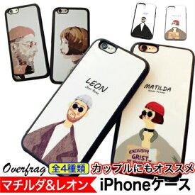 マチルダ レオン iPhone11 Pro Max お揃い ケース キャラクター TPU スマホカバー スマホケース アイフォンケース アイフォンカバー おしゃれ 可愛い カップル ペア おすすめ 韓国 韓流 MAX XR 10 ポイント消化