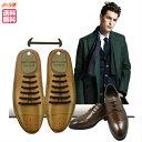 ビジネスシューズ 結ばない 靴ひも 靴紐 ゴム シューレース ほどけない 防水 伸縮 メンズ レディース 12本入り シリコ…