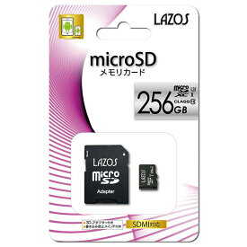 マイクロsdカード microsdカード 256gb class10 L-256MS10-U3 SDXC スマホ ドライブレコーダー アダプター 付 高耐久 パソコン PC周辺機器 記録メディア 256 samsung sony シャープ ファーウェイ ギャラクシー エクスペリア
