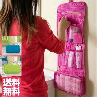トラベルポーチポータブルハンギングバッグ折り畳み可能化粧品メークアップケース収納バッグ吊り下げ洗面用具バス用品収納ケース