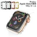 アップルウォッチ Apple Watch Series 1 2 3 4 TPU ケース Apple Watch Series 4 本体 カバー 40mm 44m...