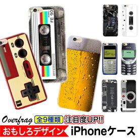 TPU ケースおもしろ かわいい スリムケース iPhone8 iPhone7 4.7インチ 宴会 生ビール カメラ ガラケー デザイン スマホケース 保護ケース ポイント消化