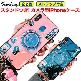 iPhone11 Pro Max ケース カメラ デザイン ブルー ピンク 韓国 かわいい おしゃれ スマホケース ストラップ付 ショルダー 一眼レフ iPhoneケース ペア カップル セクシー おもしろ 可愛い ギフト プレゼント 記念日 誕生日