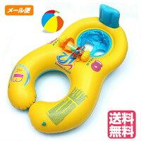 赤ちゃんも安心親子うきわタンデムリング2人用浮き輪子供用浮き輪ベビー用足入れ