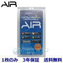 AIR LED 字光式 ナンバー プレート 1枚のみ 日産 エクストレイル 送料無料 3年保証