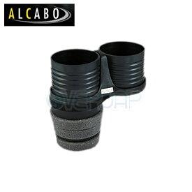 AL-B112B ALCABO ドリンクホルダー BMW 5シリーズ F10 セダン / F11 ツーリング / F07 GT / M5 左右ハンドル車