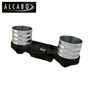 AL-B113S ALCABO ドリンク&ポケットホルダー BMW Z4 E89 灰皿付車 左右ハンドル車/MT車は装着不可