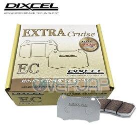 EC311134 DIXCEL EC ブレーキパッド フロント左右セット トヨタ クラウン GS131/131H/MS135/137/UZS131/LS131/131H 2000〜4000 1987/9〜1999/4