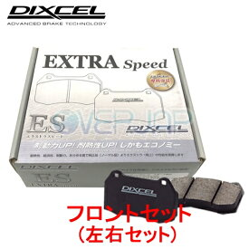 ES321552 DIXCEL ES ブレーキパッド フロント左右セット スズキ キザシ RE91S/RF91S 2009/10〜 2400