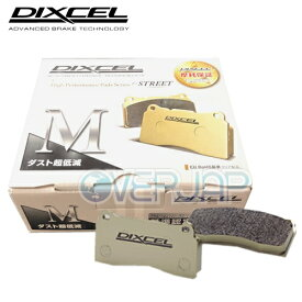 M1254290 DIXCEL Mタイプ ブレーキパッド リヤ左右セット BMW MINI CONVERTIBLE (R57) MS16 2009/4〜2010/4 COOPER S JCW Sport Brake (4POT) (ドリルド&スリット)