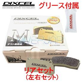 M315346 DIXCEL Mタイプ ブレーキパッド リヤ左右セット トヨタ マークII JZX110 2000/10〜2004/11 2500 TURBO