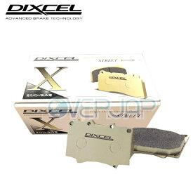 X1355214 DIXCEL Xタイプ ブレーキパッド リヤ左右セット AUDI RS4 8KCFSF 2013/4〜 4.2 QUATTRO 8PISTON リヤのパッドセンサーはディスクパッドに付属しておりますが、別途単品でも販売しております。