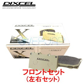 X2110986 DIXCEL Xタイプ ブレーキパッド フロント左右セット PEUGEOT(プジョー) 406 D9CPV 2003/3〜2005/5 2.9 V6 COUPE フロント:LUCAS(FAB No.09639〜)