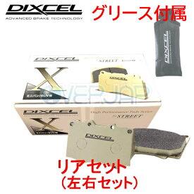 X365040 DIXCEL Xタイプ ブレーキパッド リヤ左右セット スバル レガシィセダン BC4 1989/2〜93/9 2000