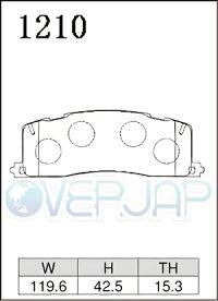 S1300/S1210GLANZスペックSブレーキパッド1台分セットトヨタエスティマルシーダCXR11G/CXR21G/TCR11G/TCR21G1996/8〜1999/122200〜2400