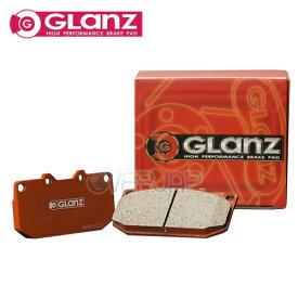S1386 GLANZ スペックS ブレーキパッド フロント 左右セット トヨタ クラウンロイヤル GRS200/GRS201/GRS202/GRS203 2008/2〜2012/12 2500〜3500