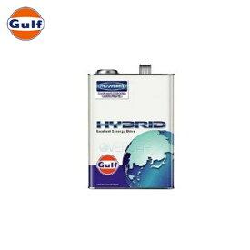 Gulf ハイブリッド HYBRID ハイブリッドガソリン専用エンジンオイル 部分合成油 4L×6缶