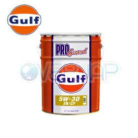 Gulf プロ ガード PRO GUARD エンジンオイル 5W-30 SN/CF 鉱物油 20L(ペール缶)