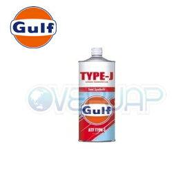 Gulf タイプJ TYPE J ATFオイル AT車用 部分合成油 1L×20缶