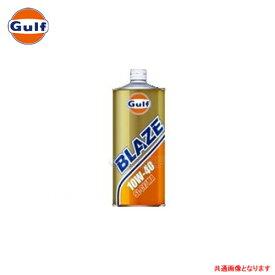 Gulf ブレイズ BLAZE エンジンオイル 10W-40 SL/CF/MA 鉱物油 1L×20缶