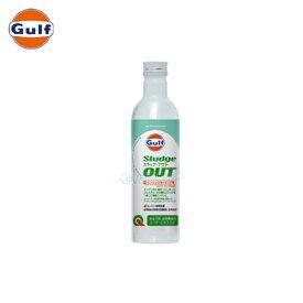 Gulf スラッジアウト Sludge OUT エンジン内部洗浄剤 0.3L×40ボトル
