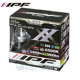 【保証書捺印付!当社在庫有り】【15時までで即日出荷可能!!(土日を除く)】 341HLB2 IPF LED ヘッドランプバルブ X2 H4 Hi/Lo 12V/24V 36W/32W 6500K
