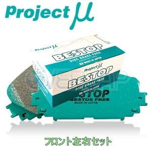 F886 BESTOP ブレーキパッド Projectμ フロント左右セット スズキ アルトラパン HE22S 2013/6〜 660 ショコラ