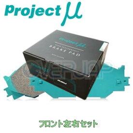 9F203 NS-C ブレーキパッド Projectμ フロント左右セット 日産 スカイライン HGC210/HGC211/KHGC210/KHGC211 2000 リア:DISC