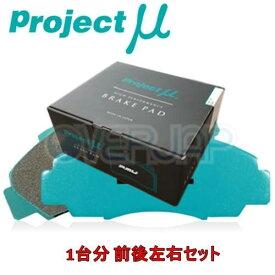 F914/R914 RACING777 ブレーキパッド Projectμ 1台分セット スバル インプレッサXV GP7 2012/10〜 2000