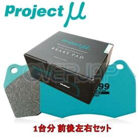 F914/R914 RACING999 ブレーキパッド Projectμ 1台分セット スバル インプレッサXV GP7 2012/10〜 2000