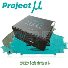 F914 RACING-N1 ブレーキパッド Projectμ フロント左右セット スバル インプレッサスポーツ GP6/GP7 2011/12〜 2000