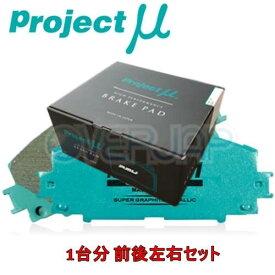 F914/R914 RACING-N1 ブレーキパッド Projectμ 1台分セット スバル インプレッサXV GP7 2012/10〜 2000